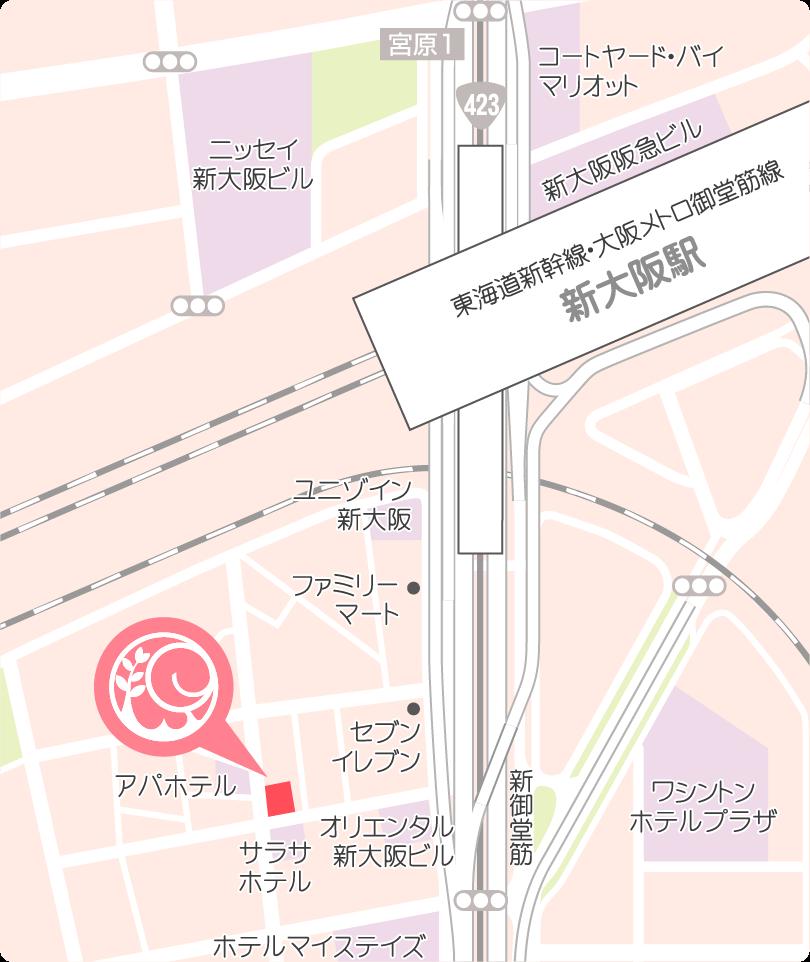 JR新大阪駅正面口より徒歩5分